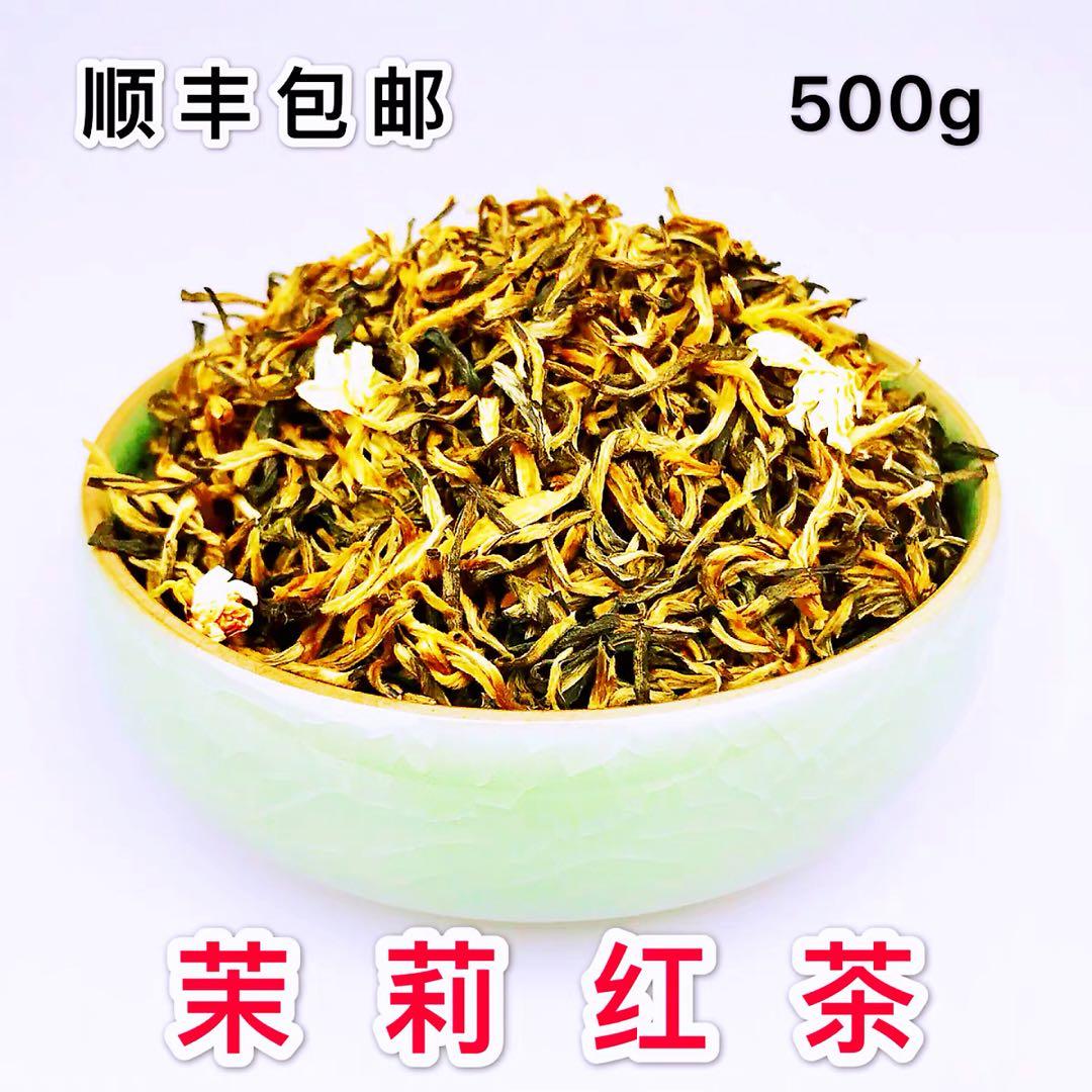 Дянь Хун / Китайский красный чай Артикул 561594926297