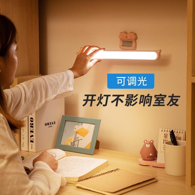五折促销酷毙LED小台灯USB可充电式款护眼书桌大学生宿舍神器灯管磁铁吸附