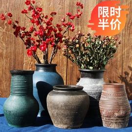手工陶罐粗陶花瓶多肉花盆复古花瓶花器土陶罐瓦罐插干花清仓特价