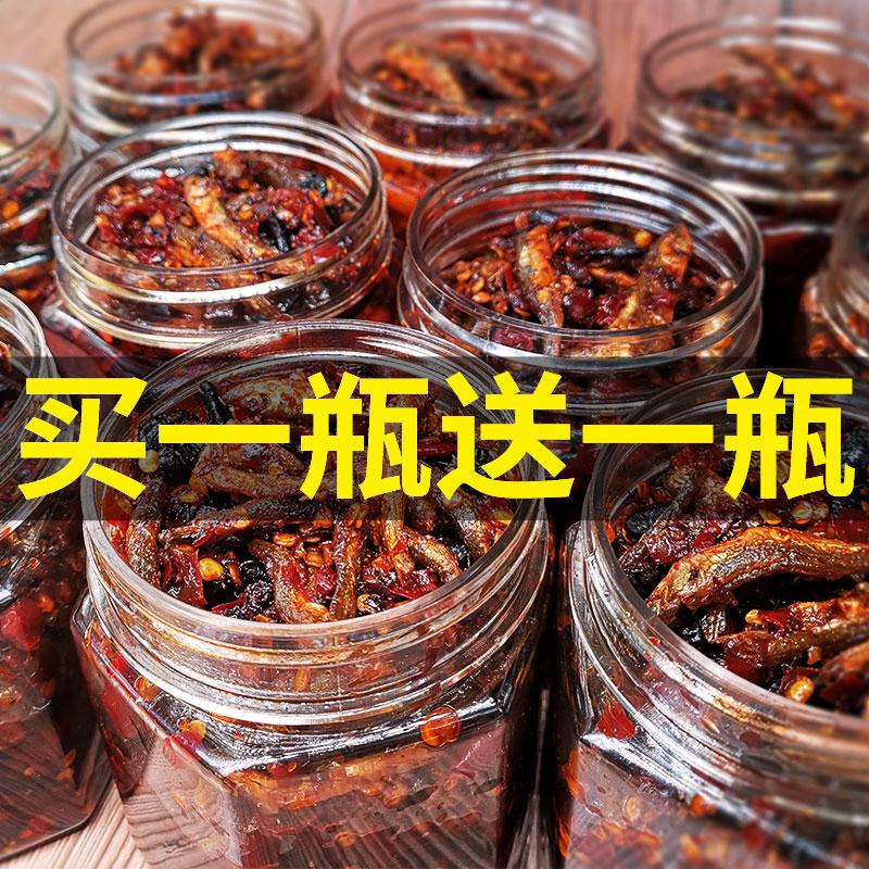 限时买一瓶送一瓶!湖南香辣柴火鱼零食特产农家自制小鱼仔下饭菜