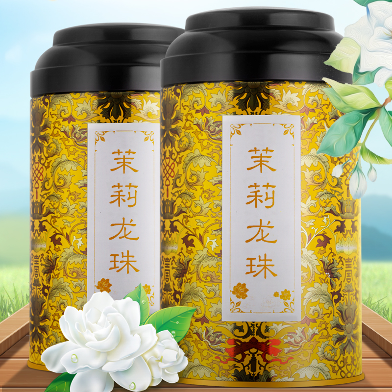 Shanjianming Jasmine jasmine tea jasmine Longzhu strong flavor jasmine fragrant green tea new tea bulk 500g
