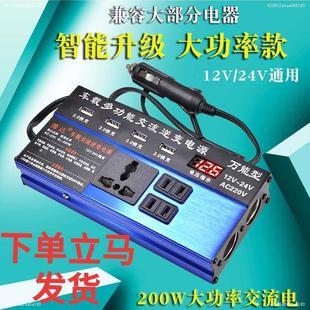 2021新升级42管省电变压器逆变机头大功率进口芯片12v电源升压器