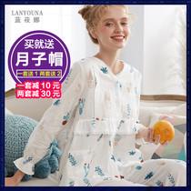 夏纯棉双层纱布月子服喂奶衣哺乳装长袖薄款吸汗透气孕妇产后睡衣