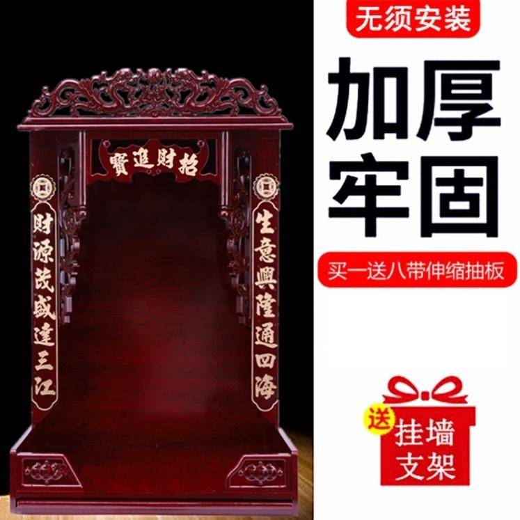 Киоты Артикул 640964012530