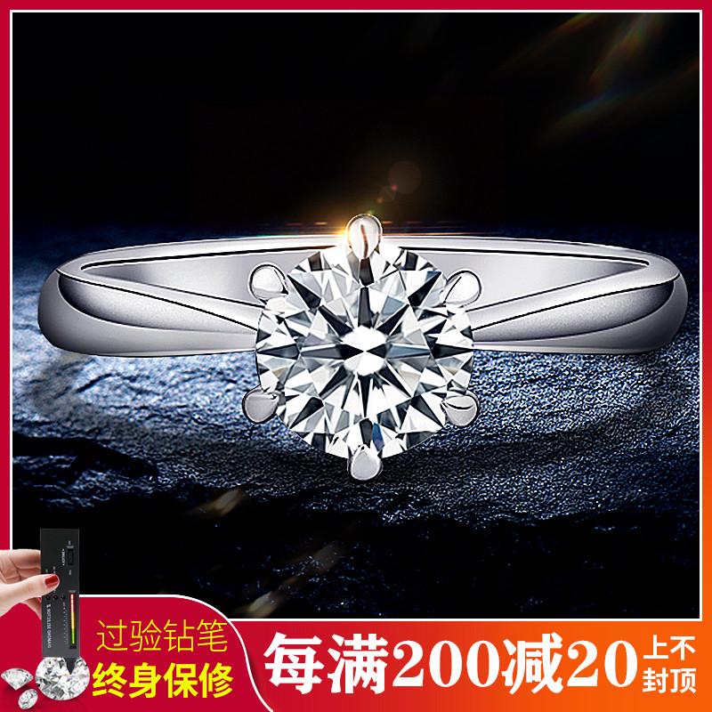 正品18K金莫桑石戒指女钻戒1克拉六爪仿真钻石情侣对戒d色925纯银