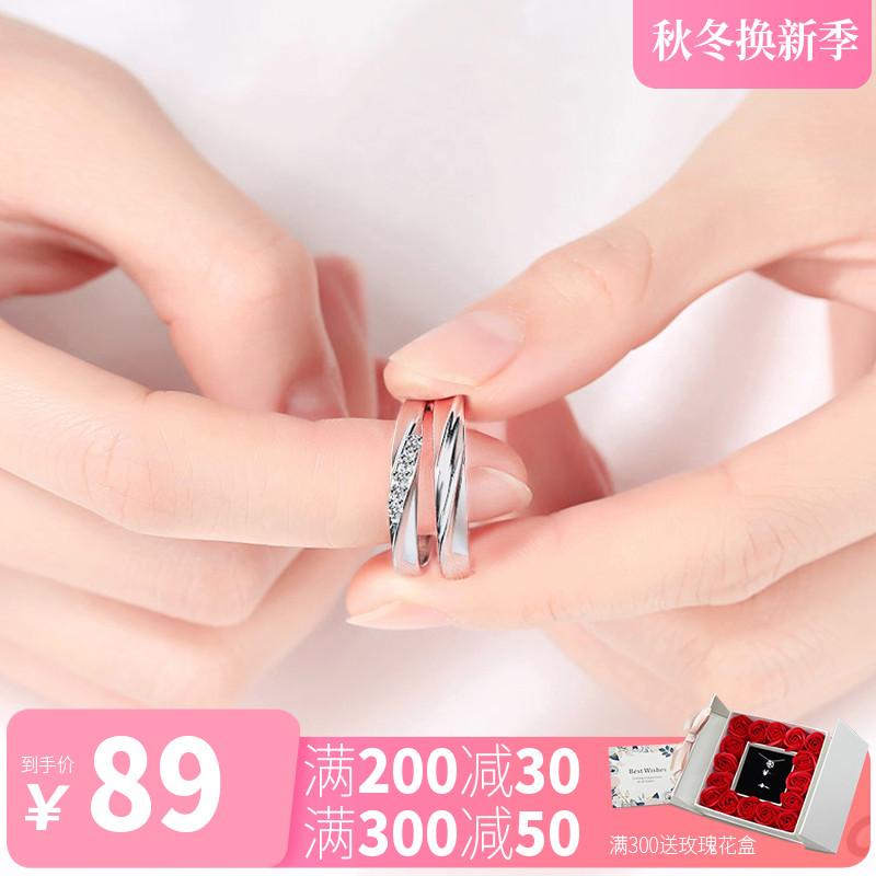 情侣对戒纯银一对莫桑石戒指小众设计求婚结婚简约生日礼物尾戒