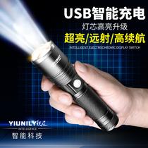 手电筒强光可充电超亮小氙气特种兵1000户外w便携多功能led远射灯