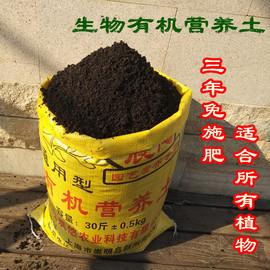 种花营养土花泥种菜土壤盆栽绿植种植有机肥料腐殖土多肉绿萝花土