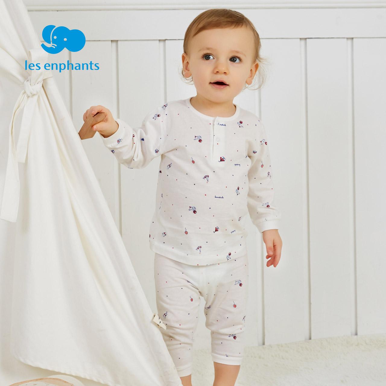 丽婴房品牌婴儿内衣套装春秋夏季薄款睡衣儿童家居服纯棉秋衣裤