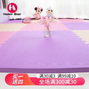 欢熊泡沫地垫儿童拼图垫卧室大号60宝宝爬行垫拼接爬爬垫加厚2.5