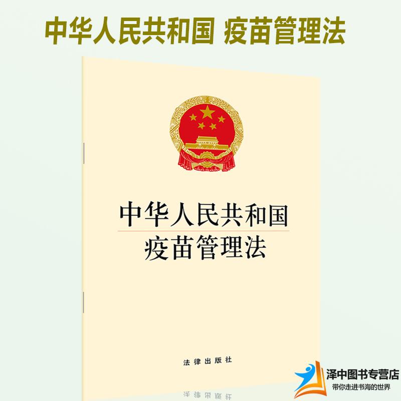 Законы и правила Артикул 597605974420