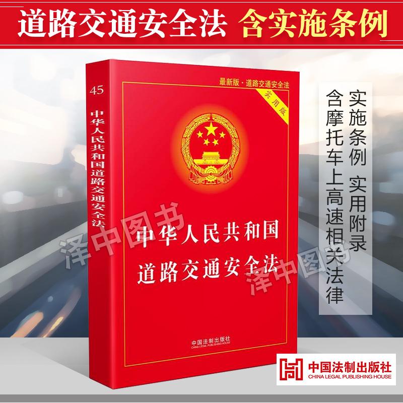 Законы и правила Артикул 549011167140