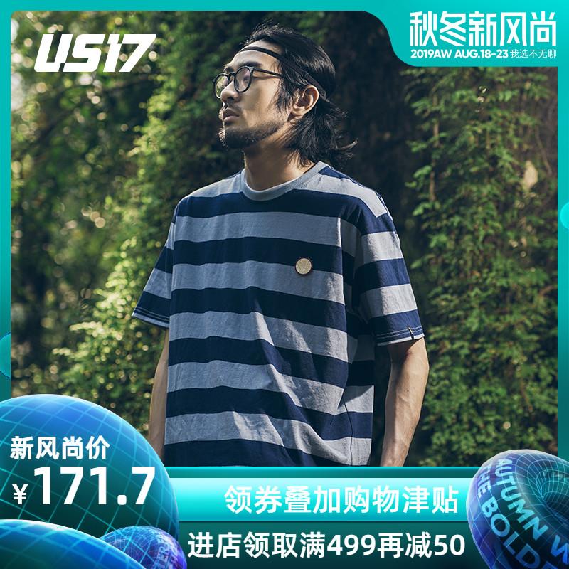 US17易建联潮牌 2019SS宽松条纹海魂衫男oversize情侣半袖短袖T恤