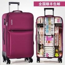 寸2824拉杆箱万向轮牛津布软箱登机箱旅行箱行李密码箱男女学生