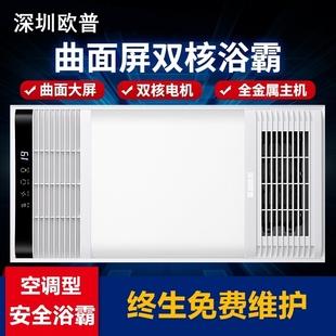新款 集成吊顶安全浴霸风暖300X600五合一多功能卫生间暖风嵌入式