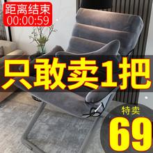 家用电脑椅子靠背宿舍懒人沙发大学生寝室休闲办公书桌椅简约现代