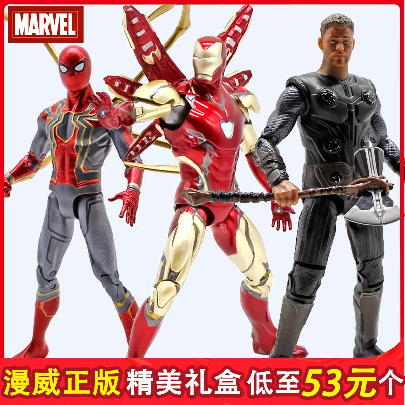 中动漫威复仇者联盟蜘蛛钢铁侠MK85雷神人偶手办模型玩具周边摆件