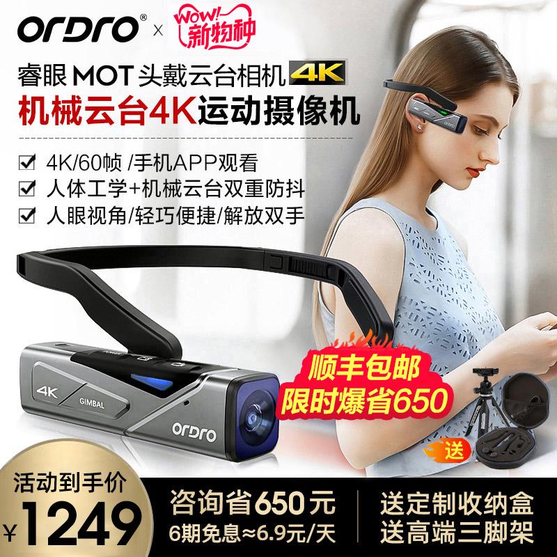 欧达ep7智能头戴运动4k超小摄像机使用评测分享