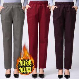 中老年女裤棉裤冬装中年女士妈妈加绒裤子秋季老年人宽松加厚外穿