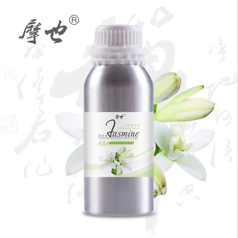 Руб также арабский небольшой жасмин чистый роса 500ML белый губная помада доход плотно волосы отверстие увлажняющий пополнение увлажняющий круто кожа воды