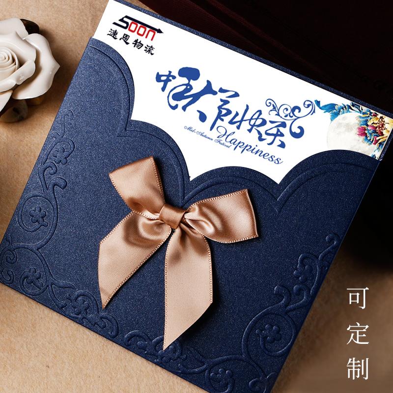 高档生日贺卡定制中秋节贺卡手工教师节卡商务感谢信入职周年纪念