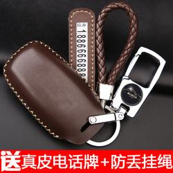 长城哈弗H6H2s全新升级运动版h6coupeH7M6H9H8汽车真皮钥匙包套扣