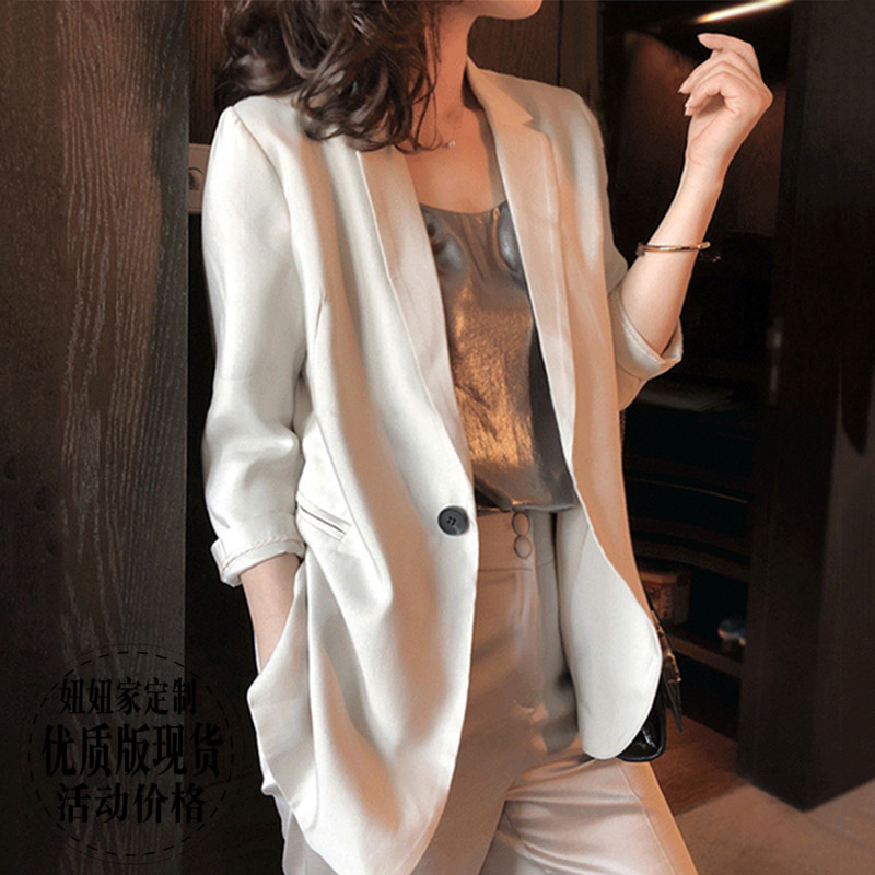 Acetate Satin Blazer for womens summer 2020 casual thin 3 / 4 sleeve Beige sun proof suit top
