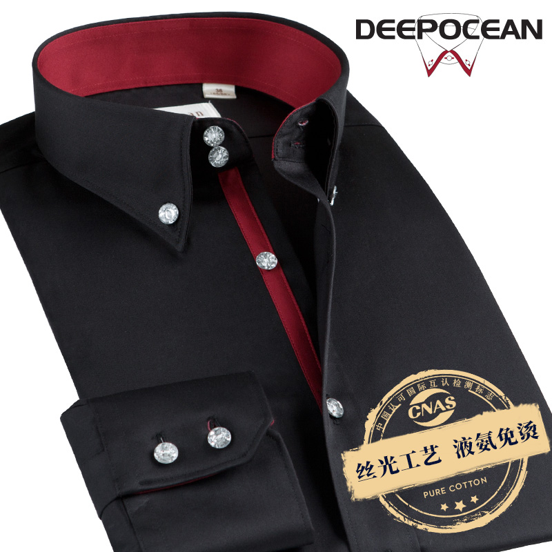 Mercerized cotton shirt men's long sleeve slim men's inch formal dress Korean Trend handsome black business casual shirt