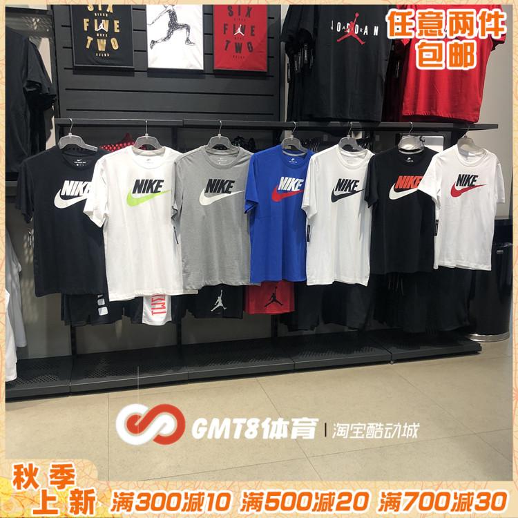 98.00元包邮耐克NIKE夏季新款大勾LOGO字母纯棉运动短袖半袖T恤AR5005 CT368