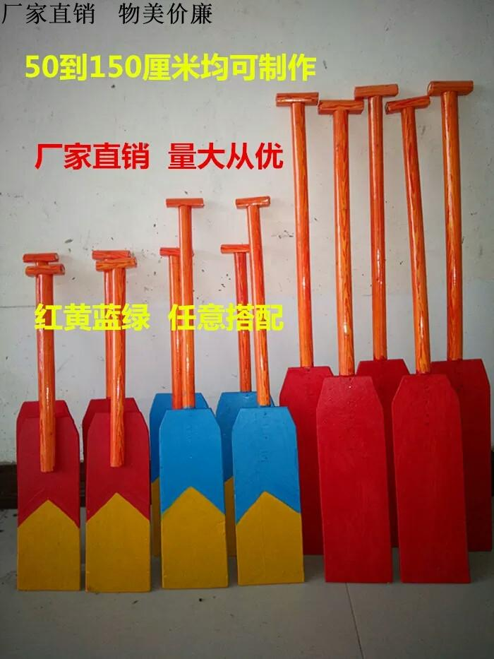 Dragon Boat Oar Prop Boat Paddle Props Dance Boat Paddle Stage Props Детский сад детские Паддл шоу