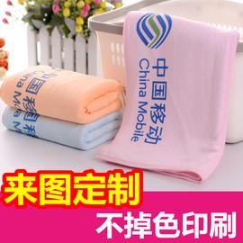 毛巾定制logo印刷二维码大浴巾定做图案广告吸水刻字运动diy印字图片