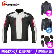 Cycling suit men's motorcycle suit winter warm fall proof pull suit breathable waterproof cycling suit motorcycle suit four seasons