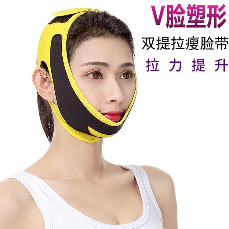 Headcover new medical face liposuction face mandibular mask elastic face V face bandage womens medical ventilation