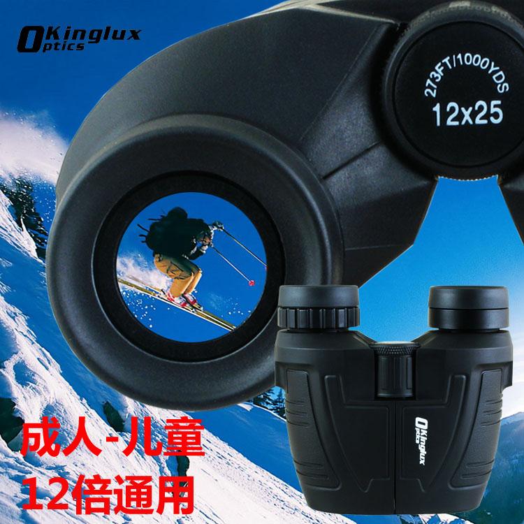 12倍望远镜双筒望远镜望眼镜高倍高清夜视军成人儿童非人体透视