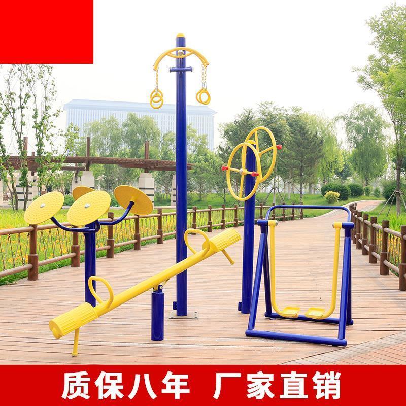 1地埋式高低健身器小区公园广场社区农村体育用品运动户外套装组