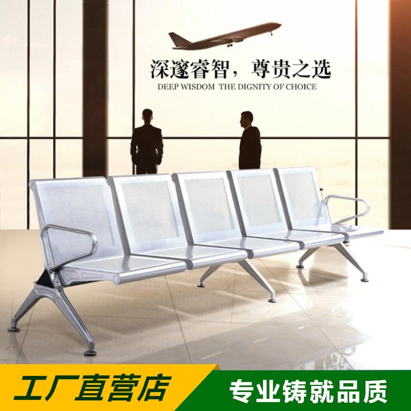 商场不锈钢长条排椅等候椅广州家具机场椅长椅茶几三人候诊椅公共