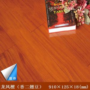 原木地板龍鳳檀實木地板香二翅豆地板防靜電高檔進口地板廠家直銷
