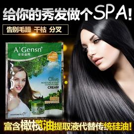 【拍10袋包邮】安安金纯橄榄油发膜莹润亮泽护发素正品安安发膜图片