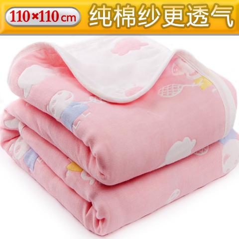 Ребенок полотенце марля 6 шесть хлопок суперсофт абсорбент сгущаться крышка одеяло ребенок новорожденных дети сын осень и зима