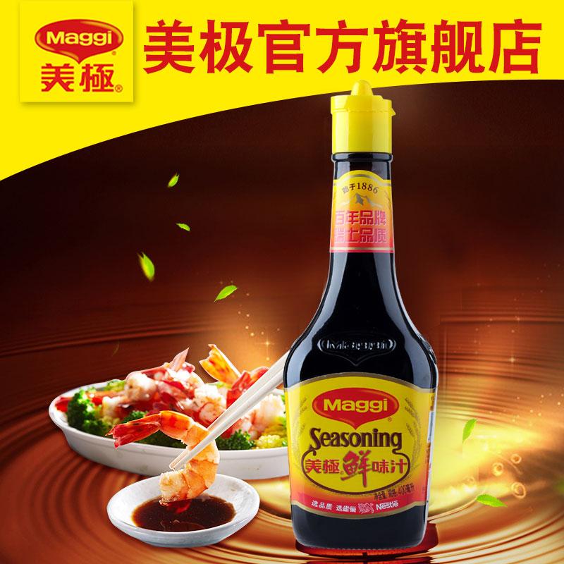 雀巢Maggi美极 鲜味汁400ml美味鲜海鲜寿司生抽酱油凉拌调味