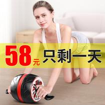 自动回弹健腹轮练腹肌速成神器男女士健身器材滚轮收腹瘦肚子家用