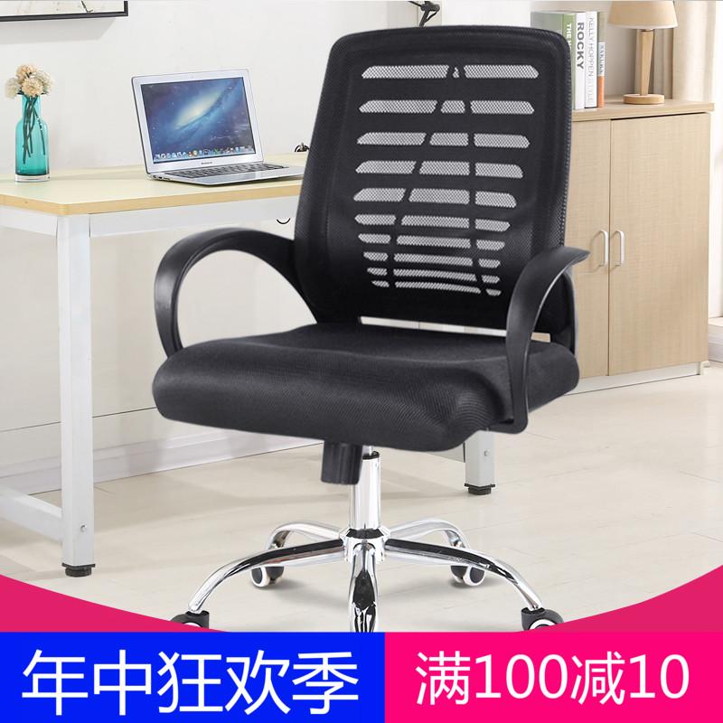 有用过欧奥森电脑椅的吗,怎么样