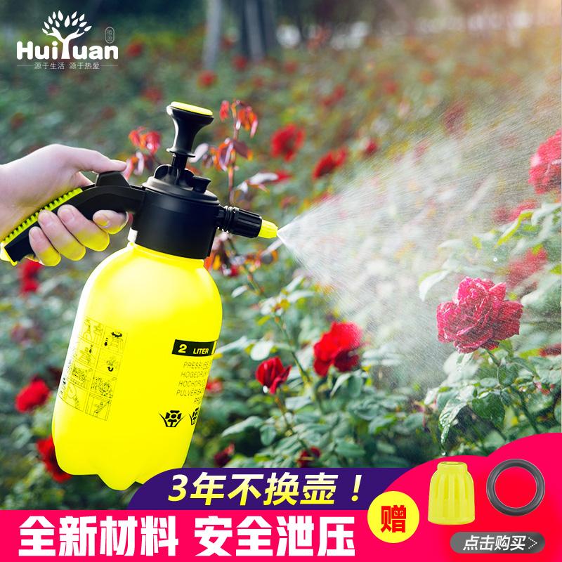 浇花喷壶喷雾瓶园艺家用洒水壶气压式喷雾器压力小型浇水壶喷水壶