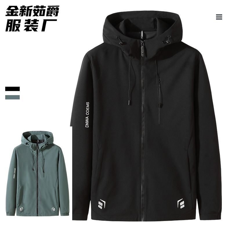 Spring and autumn hooded oversized mens jacket oversized fat guy loose sports coat fat man solid color breathable top
