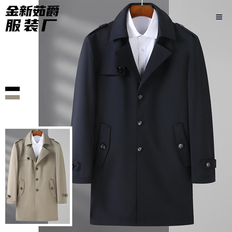 2021 spring and autumn plus fat plus size mens windbreaker extra large fat mans cloak Lapel medium and long coat