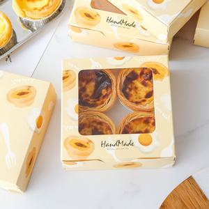 蛋挞包装盒一次性4粒6盒子2打包食品纸盒雪媚娘3可爱装葡式的家用