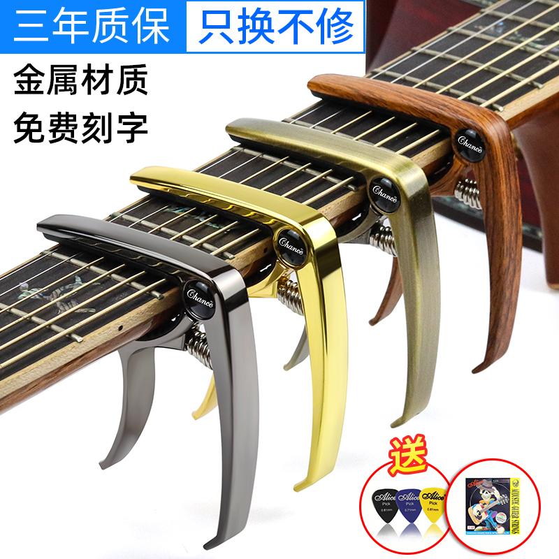 Аксессуары для гитар Артикул 576705923945