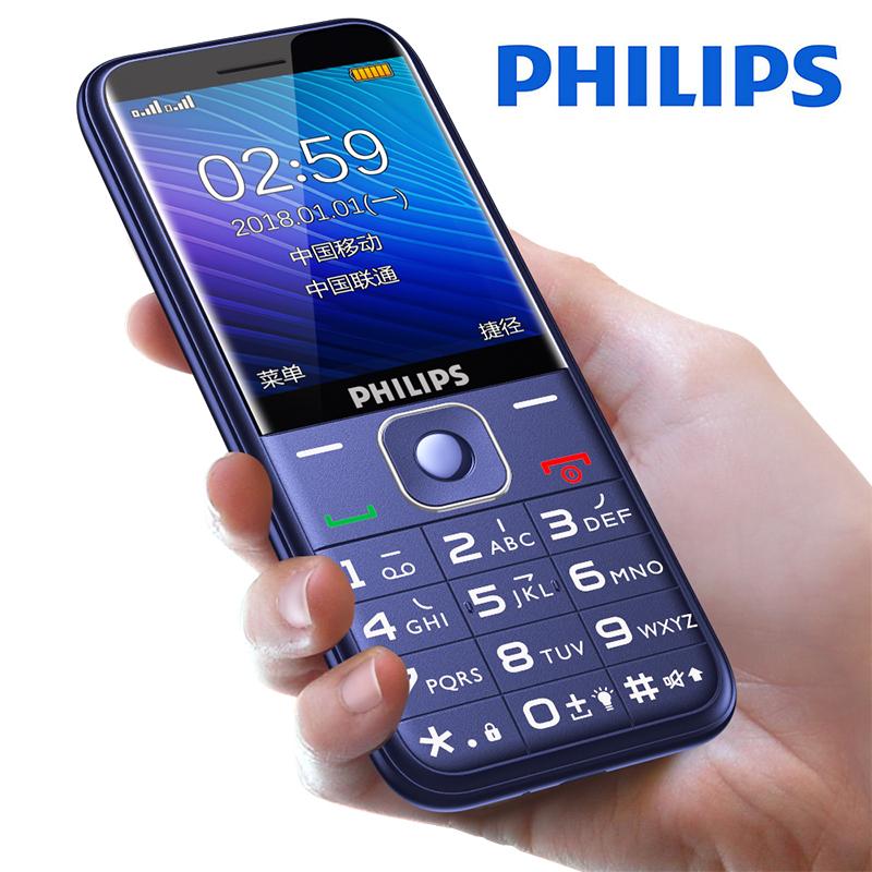 Philips/飞利浦 E258S 正品老人机超长待机移动大声老年手机直板老年机老人手机大屏大字男女款学生小备用机