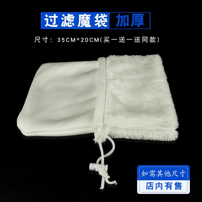 Магия мешок [35 * 20см( этот модель при покупки 1 вещи - 1 в подарок )]