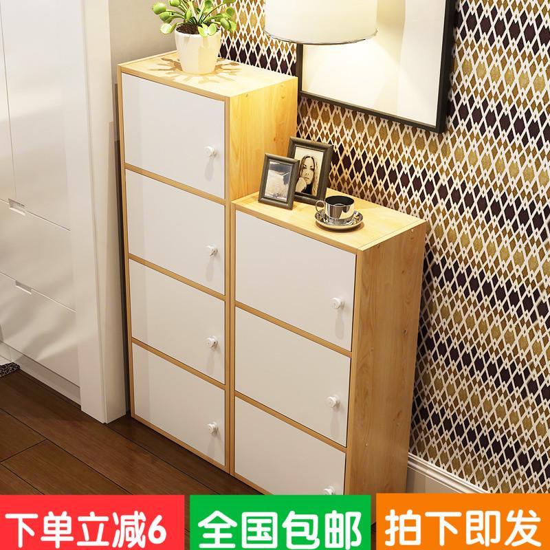 [简约书架落地收纳储物柜家用经济型组合柜子简易多层书橱置物格柜]